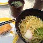 non solo sushi foto 1