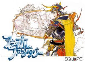 FinalFantasy Famicom